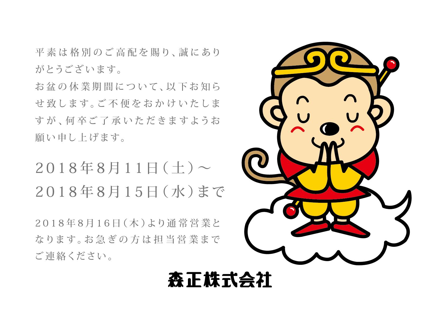 news_pic01